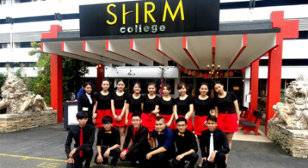 Cao đẳng SHRM (SCHOOL OF HOSPITALITY AND RESORT MANAGEMENT) - Du học Edulinks